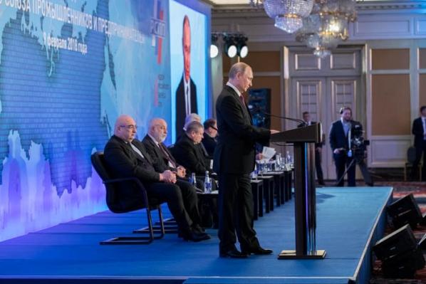 Съезд РСПП прошел с участием Президента РФ Владимира Путина