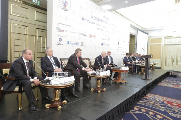 РСПП провел Международный форум по вопросам интеграции на пространстве Большой Евразии