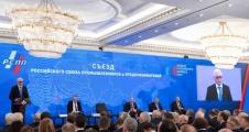 Недели российского бизнеса-2020 проходят в формате видеоконференций
